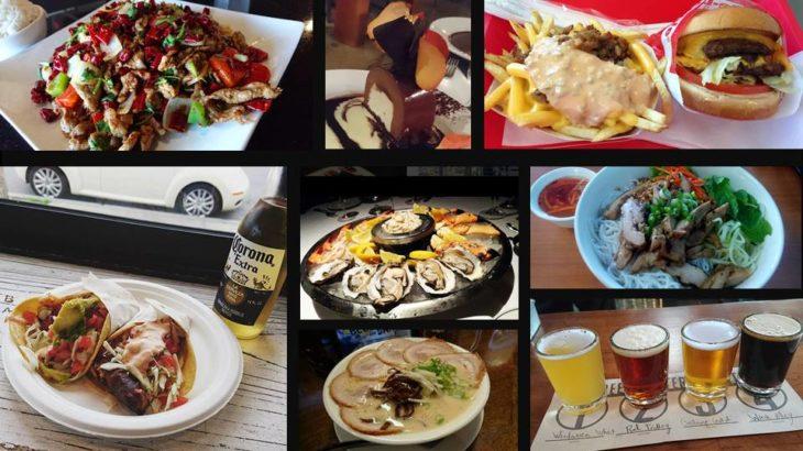 全体的なサンディエゴの食文化